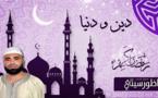 عبد العزيز الهرواشي يحدثنا حول أداب الصيام الواجبة