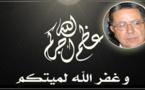 تعزية ومواساة للمستشار البرلماني محمد الفاضيلي في وفاة المرحومة أخته