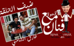 """طارق الشامي ضيف برنامج """"قهوة مع فنان"""" على ناظورسيتي"""