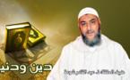 الداعية عبد القادر شوعة يحدثنا حول الزكاة