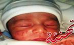 تهنئة بمناسبة ازدياد مولود لشقيق زميلنا الصحفي محمد الشركي