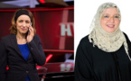 أمينة شوعة ووترية أحيان إعلاميتان سيكرمان في حفل الموسيقى العربية بهولندا