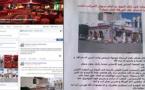 غريب.. ناظوري ينشئ صفحة على الفايس بوك ويعلق الأوراق في الشوارع بحثا عن فتاة يريد الزواج منها