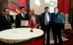 المجلس المركزي للمغاربة في ألمانيا يخلد ذكرى المسيرة والاستقلال معا بمدينة افمباخ