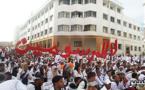 الأساتذة المتدربون المنتمون لإقليم الناظور يشاركون في مسيرة حاشدة بالرباط لإسقاط المرسومين