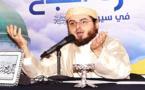 محمد زريوح يناقش إدارة النجاح في سيرة النبي بكلية العلوم بطنجة