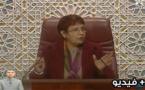 رئيسة البرلمان المغربي لا تعرف أين ضرب الزلزال وتخلط بين المناطق الجنوبية والشمالية