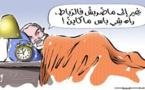 كاريكاتير ساخر من بطء تعاطي الحكومة مع الزلزال يعبر عن سخط المواطنين