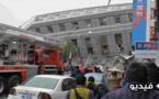 بالفيديو.. ساكنة مدن الريف تتابع بكثير من التوجس و الخوف زلزال جنوب التايوان