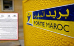 حملة الشهادات ببريد المغرب يقررون التصعيد وهذه هي الخطوات النضالية التي سينفذونها