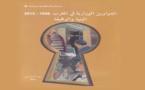 """""""الدواوين الوزارية في المغرب"""": آخر إصدارات محمد الرضواني"""