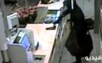بالفيديو.. الشرطة الهولندية تواصل البحث عن مغربيين نفذا عملية سطو مسلح على مركب تجاري