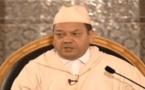 جمعية أمازيغية تراسل وزير الأوقاف بشأن تهجم بنحمزة على الأمازيغ في تسجيل صوتي