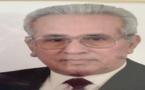 تعزية لعائلة النحال في وفاة الحاج عبد السلام