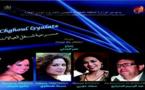 نجوم المسرح المغربي في جولة بهولندا بمسرحية شغول لعيالات