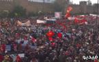 بالفيديو.. مشاركة وازنة لعدد من الفعاليات الريفية بالمسيرة المليونية ضد تصريحات بن كي مون