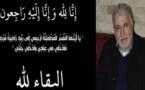 تعزية في وفاة أخت الحاج محمد أهلال و مراسيم الدفن غدا بفرخانة