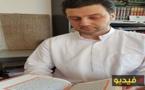بالفيديو.. هولندي يعتنق الاسلام بمسجد عمر الفاروق بأوتريخت ويقول أنه سيتزوج مسلمة من المغرب
