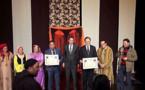 فرقة أرلكان للمسرح تبدع في جولتها الفنية بعرض مميز بأوتريخت وتكرم سفير المغرب
