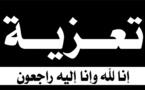 تعزية في وفاة قيدوم أعضاء جمعية مخابز إقليم الناظور