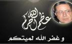 تعزية ومواساة للسيد محمد الفاضيلي في وفاة المرحومة والدته