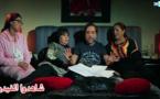 أنا ومنى ومنير- الحلقة 28