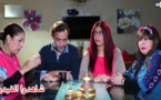 أنا ومنى ومنير- الحلقة 29