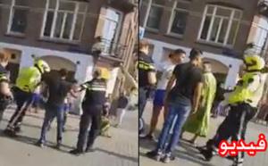 بالفيديو .. عناصر من الشرطة تعتدي على شبان مغاربة وسط الشارع العام بهولندا