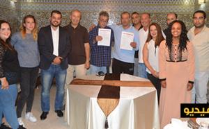 توقيع إتفاقية شراكة  بين جمعية هولندية و مركز شباب الخير بحضور القنصل الشرفي لهولندا بالناظور