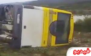 إصابة ما لا يقل عن 20 راكبا في إنقلاب حافلة تربط الحسيمة بمدينة طنجة