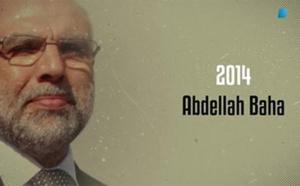 """وفاة الوزير عبد الله باها وإعتراف ياسر عرفات بحق """"إسرائيل"""" في الوجود أبرز أحداث 7 دجنبر"""