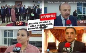 مشاريع وتعاون بين إقليم أميان والمجالس الإقليمية للناظور والدرويش