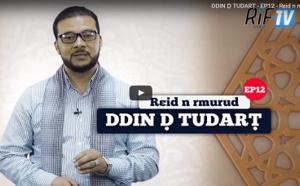 """عيد المولد النبوي.. موضوع برنامج """"دين ودنيا"""" مع عبد الوهاب بنعلي"""