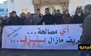 عشرات النشطاء المنتمين إلى عدة هيئات وتنظيمات يخلدون ذكرى انتفاضة 84 الأليمة وسط الناظور