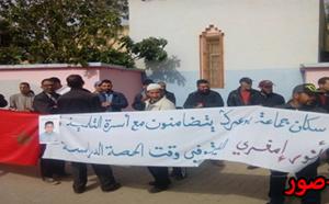 """محتجون يطالبون بفتح تحقيق للوقوف على ملابسات واقعة وفاة التلميذ """"أنور"""" غرقا بوادي سلوان"""