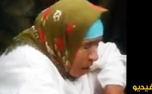 إمرأة مسنة من الدريوش تضيع عن أسرتها بضواحي تازة ومواطنون يدعون كل من تعرّف عليها إلى إبلاغ أهلها