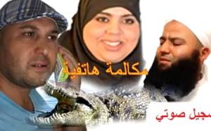 """خطير: تسجيل صوتي تكشف فيه العنوري ارتباط طارق بنعلي بـ""""داعش"""" وتتهمه باختلاس أموال التبرعات"""