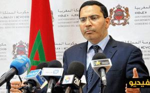 الخلفي: الحكومة غير مؤهلة للحديث عن نتائج لجنة التحقيق في مشاريع الحسيمة بعد الغضبة الملكية
