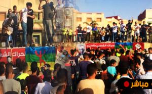 مباشرة من العروي.. نشطاء يخرجون تضامنا مع معتقلي الحراك بالريف بحضور نوال بنعيسى