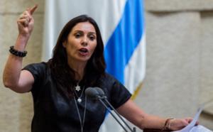 وزيرة إسرائيلية من أصول مغربية تثير الجدل بسبب فيلم ينتقد الاحتلال الصهيوني لفلسطين