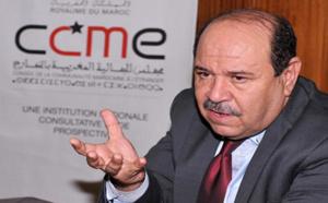 مجلس الجالية المغربية يقدم حصيلة مشروع تكوين الأئمة بفرانكفورت الألمانية