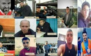 سياسيون يطلقون عريضة الكترونية تطالب بإنقاذ حياة معتقلي حراك الريف