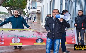 """معطلو الناظور يستحضرون ذكرى """"انتفاضة84"""" الأليمة ويضربون موعدا للاحتجاج ضد المقاربة الأمنية"""