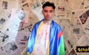رابور ريفي من الحسيمة يغني لصالح معتقلي حراك الريف القابعين بسجن عكاشة