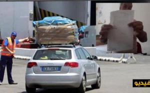 مهاجر مغربي يؤدي غرامة ثقلية بسبب قيادة سيارته من طرف صديقه