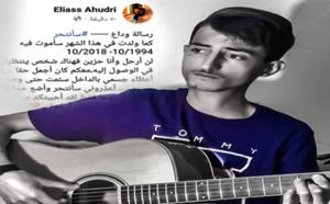 فنان من الناظور يترك رسالة انتحار على الفايسبوك ونشطاء يطالبون من أقاربه وأصدقائه التدخل
