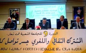 الحركة الشعبية تستعد للدورة الـ10 للجامعة الشعبية والبرلمانية ليلى أحكيم رئيسة لجلسة اللغات الأم والمأسسة