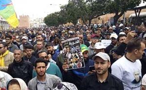 """انطلاق مسيرة التضامن مع معتقلي """"حراك الريف"""" بمشاركة مختلف الهيئات السياسية والحقوقية"""