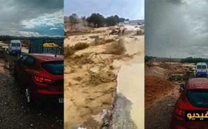 تساقطات مطرية مهمة بالريف وفيضانات بعدد من الأودية