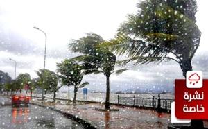 طقس يوم غد الإثنين.. زخات مطرية مصحوبة برياح قوية بأقاليم الريف وجهة الشرق